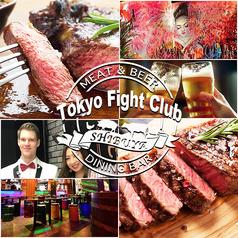 トウキョウファイトクラブ Tokyo Fight Club 渋谷アジア横丁 inの写真