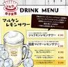 餃子食堂 マルケン 新石切店のおすすめポイント1