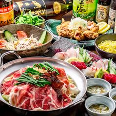 和食 いしくら 姪浜店のおすすめポイント1