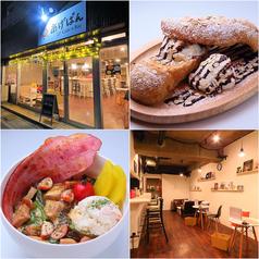 あげぱん Cafe&Bar