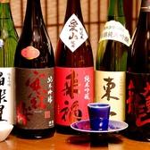 伊都の恵み た鶴のおすすめ料理2