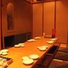 三百宴や 浜松町 大門店のおすすめポイント3