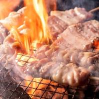 炭火で焼き上げた居酒屋定番メニュー地鶏の焼鳥は絶品♪