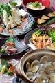 奥志摩 錦総本店のおすすめ料理1
