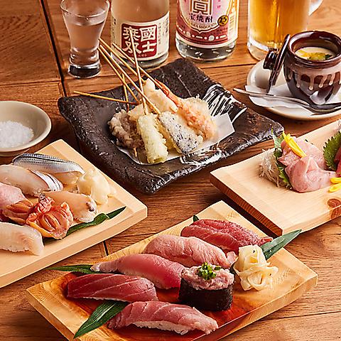 川崎のれん街 ほのぼの横丁 川崎横丁 のれん寿司