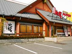 カルビ屋大福 丸亀店 の写真