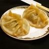 シルクロード・タリムウイグルレストラン SilkRoad Tarim Uyghur Restaurantのおすすめポイント3