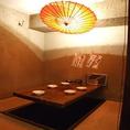 掘りごたつの半個室です。赤い傘の照明でゆったり、まったり♪