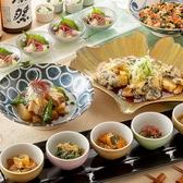 【松本エリアでのご宴会に】 少人数~最大42名様までご利用頂ける宴会個室を完備!松本エリアでのご宴会には『じぶんどき 松本駅前店』をどうぞご利用下さいませ!旬の食材をふんだんに使用した逸品料理や和の創作カクテルをはじめとするドリンクの数々をご提供致します。