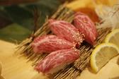 焼肉 極味や 藤崎店のおすすめ料理3