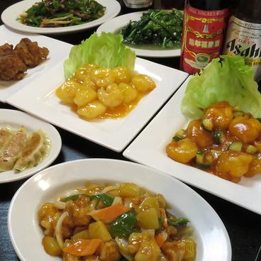 劉家 西安刀削麺 熱田高校前店のおすすめ料理1