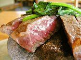三山 和食レストランのおすすめ料理2