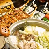 きんぎょ 京都のおすすめ料理2