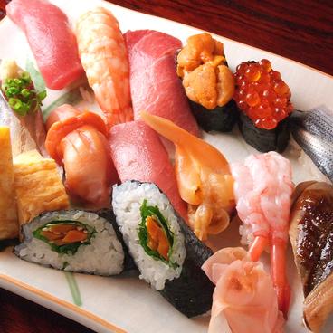 所沢 寿司初のおすすめ料理1