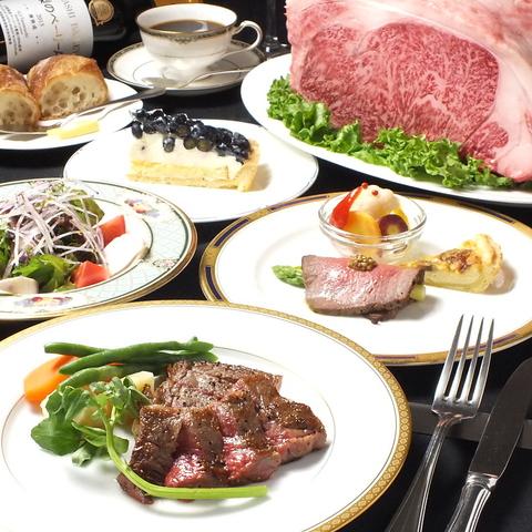 厳選されたお肉をふんだんに使ったお料理でおもてなし♪記念日・デート・女子会に♪