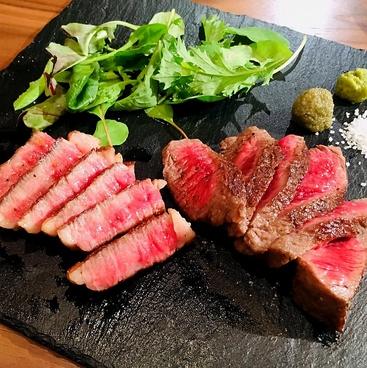 肉バル Girasoleのおすすめ料理1