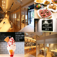 Cafe Apartment 183の写真