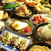 半兵ヱ ハンベエ 横浜西口店のおすすめ料理2