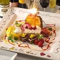 【オリジナルケーキ】ウエディング、誕生日、記念日に、オリジナルケーキ!色々ご要望下さい!