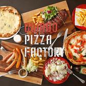 ダンボ ピザ ファクトリー DUMBO PIZZA FACTORY エスパル仙台