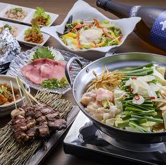 もつ処 上田商店のおすすめ料理1