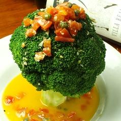 料理メニュー写真丸々ブロッコリーのガーリックオイルかけ
