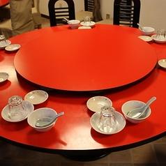 中華の定番である円卓!!宴会にも是非ともご利用ください!!最大で11名様までご着席頂けます。