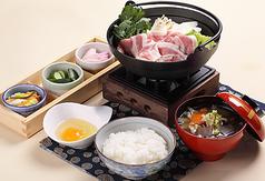 やまと豚のとんすき鍋定食