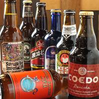国産クラフトビール