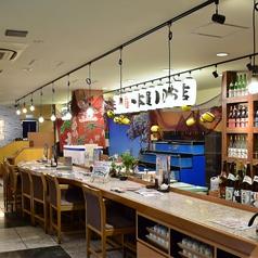 粋酔鮮魚店 源気丸 駒込店の雰囲気1