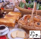 カフェ らいさー 神奈川のグルメ