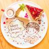 Mother Moon Cafe* マザームーンカフェ 三宮本店のおすすめポイント1