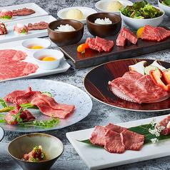 厳選焼肉 拓郎 八重洲店のおすすめ料理1
