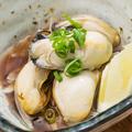料理メニュー写真牡蠣の塩レモン和え