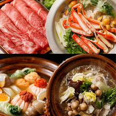 旬魚季菜 一滴のコース写真