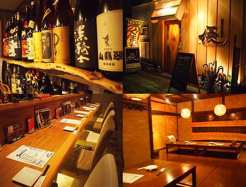 dining Sake shop ba yu image