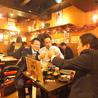 串焼楽酒 MOJA 名掛丁店のおすすめポイント1