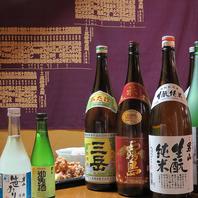 ドリンクは、北海道限定ビールや地酒各種をご用意◎
