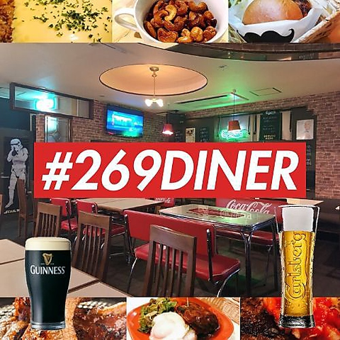 #269DINER