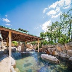 見奈良天然温泉 利楽の特集写真