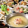 料理メニュー写真博多名物!煮込み屋さんの濃厚水炊き