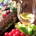 【貴腐ワイン】極甘口の希少なワイン。デザートワインとしてもオススメです。