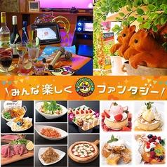 カラオケ ファンタジー アトレ新浦安店の写真