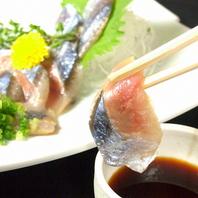 毎日仕入!旬の鮮魚の刺身