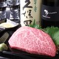 料理メニュー写真黒毛和牛 リブ芯ステーキ
