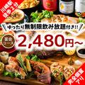 個室居酒屋 縁 えにし SAKABA 川崎店のおすすめ料理1