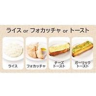 【セットメニュー】 399円(税抜)