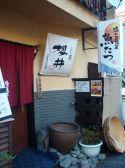 長崎市江戸町 魚たつ