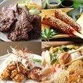 ★東北の名物料理が目白押し★牛タン、比内地鶏、山形牛などなど東北の名物料理を堪能!海鮮もそろっています!飲み放題付きコースも2980円~リーズナブルに、またバリエーションも豊富に取り揃え!詳細はコースページで!