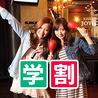 カラオケ&ダーツ JOY JOY 金沢片町店のおすすめポイント1
